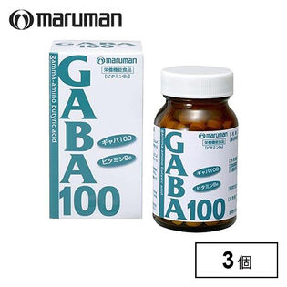 【3個セット】maruman GABA100 (箱擦れ・汚れ有り)