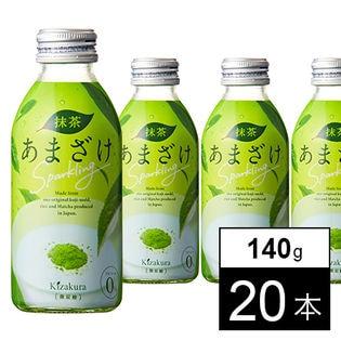 【20本】抹茶あまざけSparkling