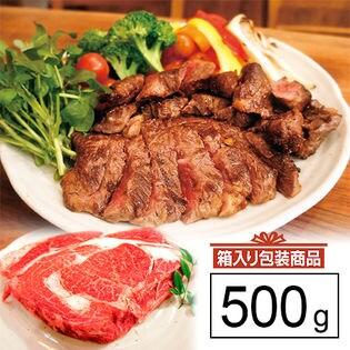 鹿児島県産黒毛和牛 サーロインステーキセット500g [箱入り]