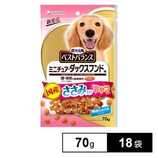 【18袋】愛犬元気 ベストバランス おやつ ミニチュア・ダックスフンド用
