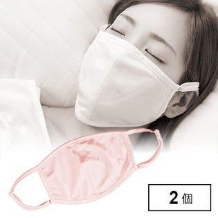 【2個】夜美容シルク大判マスク(ピンク)