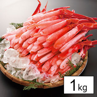 北海道産 生冷紅ズワイガニ脚剥き身 1kg(31~50本)