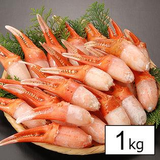北海道産 ボイル紅ズワイガニ剥き爪 1kg (51~80本)