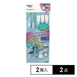 [細型スティック2本&薄型スティック5本]×2点/洗濯機すきまクリーナー /LB-316
