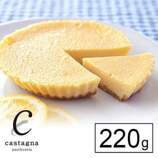 広島レモンチーズケーキ(220g)
