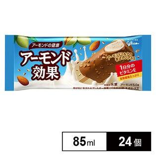【24個】アーモンド効果 アイスバー