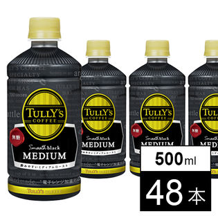 【48本】TULLY'S COFFEE Smooth black MEDIUM PET 500ml