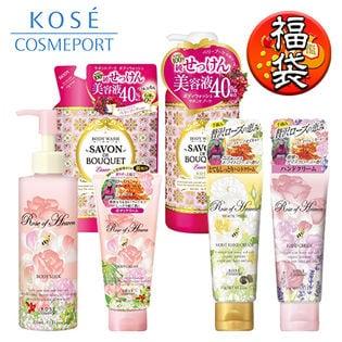 【福袋】コーセーコスメポート 保湿系商品6点セット