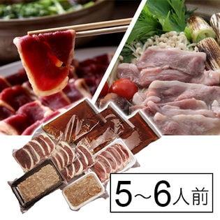 【島根】合鴨本鴨鍋食べ比べセット(5~6人前)本鴨ロース肉100g×3、合鴨ロース肉300g、本鴨つみれボール100g、合鴨つみれ100g