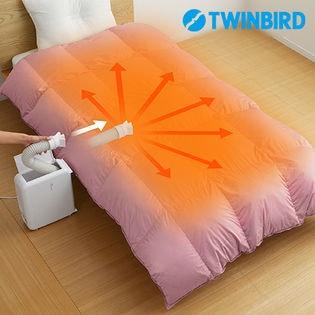 ツインバード(TWINBIRD)/さしこむだけのふとん乾燥機 アロマドライ(ホワイト)/FD-4149W