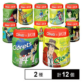 クロレッツ×ルパン三世!クロレッツXP オリジナルミント/グリーンライムミント ボトル
