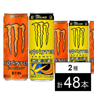 モンスター カオス/ロッシ 缶355ml
