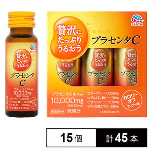 【45本】贅沢にたっぷりうるおうプラセンタC 50ml(3P×15個)