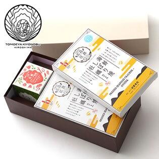 【広島土産】海鮮しぼり焼牡蠣 4点詰め合わせ(海鮮しぼり焼牡蠣3箱と牡蠣オリーブ油漬1瓶)