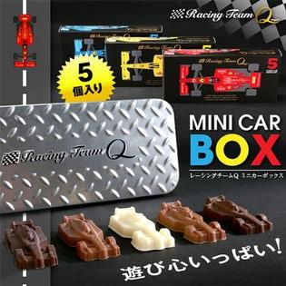 1/10~順次発送【神戸】F1ミニカーBOX 5個入
