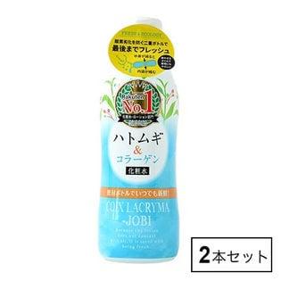 【2本セット】ハトムギ&コラーゲン 化粧水 350ml