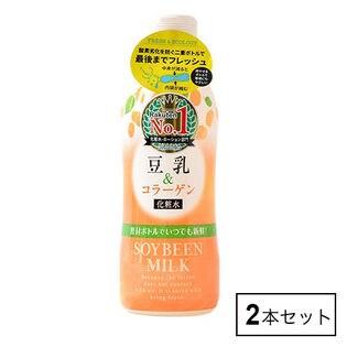 【2本セット】豆乳&コラーゲン化粧水 350ml