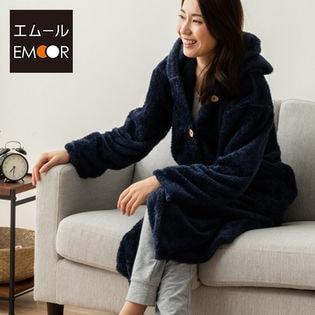 プラス2℃の極暖着る毛布/ネイビー