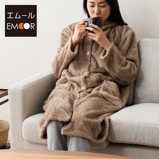 プラス2℃の極暖着る毛布/グレージュ
