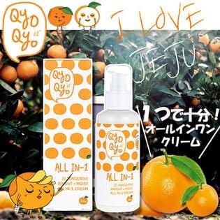 QyoQyo【キョキョ】チェジュ タンジェリンオレンジ オールインワンクリーム