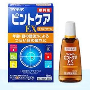 【第3類医薬品】マイティアピントケアEXマイルド