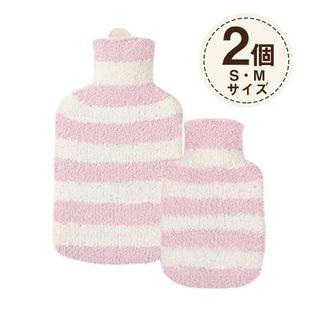 もこもこカバー湯たんぽ2個組【ピンク】