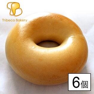 【東京】北海道産ゆめちからプレーンベーグル 6個入