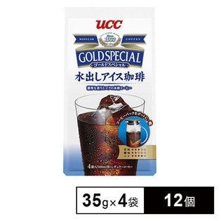 UCC ゴールドスペシャル コーヒーバッグ水出しアイス珈琲 4P