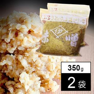【700g】井伊味噌 350g×2袋