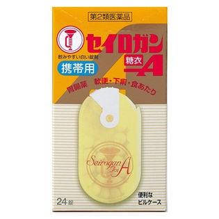 【第2類医薬品】セイロガン糖衣A携帯用イエロー