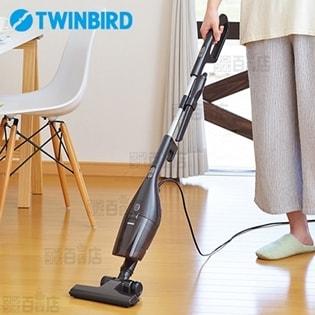 ツインバード(TWINBIRD)/サイクロン スティック型クリーナー (ブラウン)/TC-5107BR