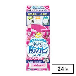 【24個】らくハピ 水まわりの防カビスプレー ピンクヌメリ予防 ローズの香り 400ml
