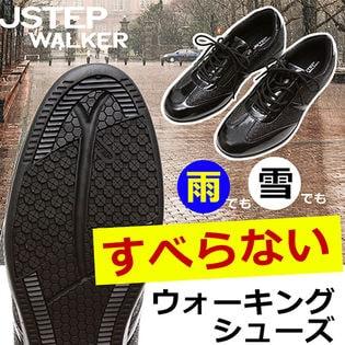 <22.5cm>JSTEP Walker ビアージュ ブラック 22.5cm