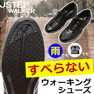 <25.0cm>JSTEP Walker ビアージュ ブラック 25.0cm