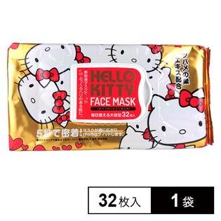 ハローキティ フェイスマスク (32枚入り)