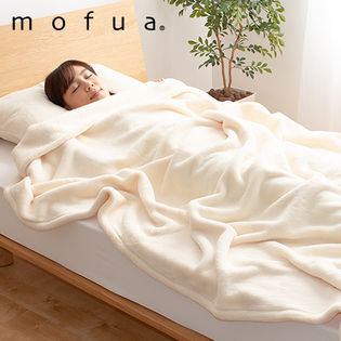 [アイボリー]mofua シングルプレミアムマイクロファイバー毛布【ボリュームタイプ/中空仕様 保温】