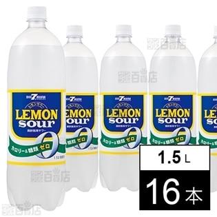 7マウンテンレモンサワー ゼロ 1.5L