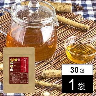 国産菊芋ごぼう茶[ハトムギ入り] 30包×1袋