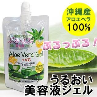 沖縄アロエのぷるっぷる潤い美容液ジェル 170g