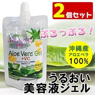 <2個セット>沖縄アロエのぷるっぷる潤い美容液ジェル 170g