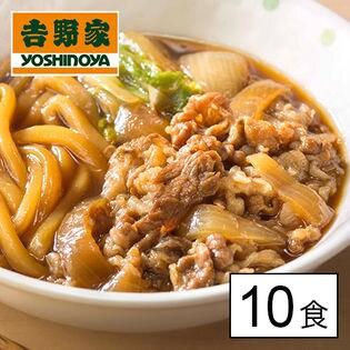 【10食】吉野家 牛すき