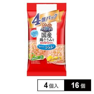グラン・デリ ささみパウチジュレ 成犬用4個パック 野菜×チーズ