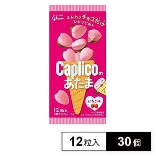 カプリコのあたま いちご味 30G×30個
