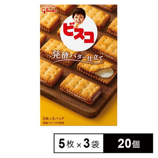 ビスコ 発酵バター仕立て 5マイX3P×20個