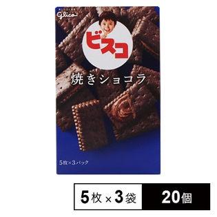 ビスコ 焼きショコラ 15マイ×20個