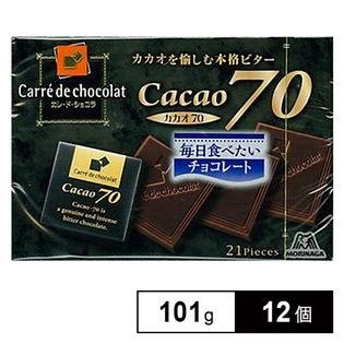 カレ・ド・ショコラ カカオ70 101G×12個