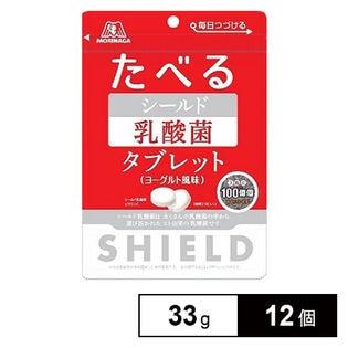 シールド乳酸菌タブレット 33G×12個