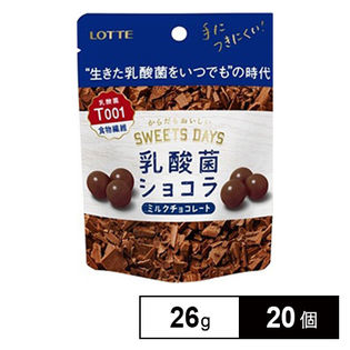乳酸菌ショコラボール 26G×20個
