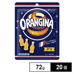 オランジーナグミ 72G×20個
