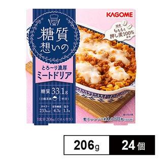 糖質想いの ミートドリア 206g×24個